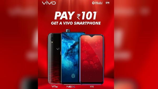 सिर्फ 101 रुपए में वीवो के बेहतरीन स्मार्टफोन खरीदने का शानदार मौका