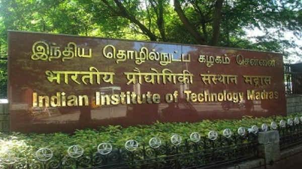 IIT मद्रास का नया स्टार्टअप, आर्टिफिशियल इंटेलीजेंस का प्रशिक्षण कराएगी मुहैया
