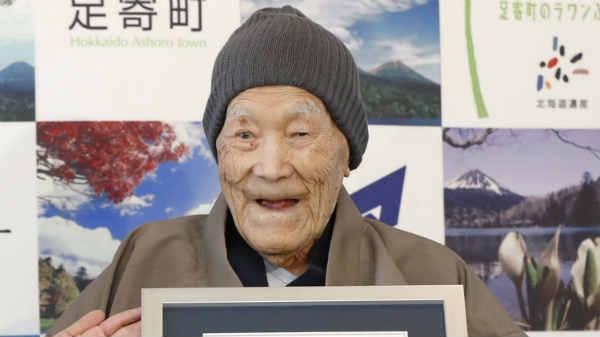 दुनिया के सबसे उम्रदराज इंसान का हुआ निधन, सोशल मीडिया पर छाई ख़बर