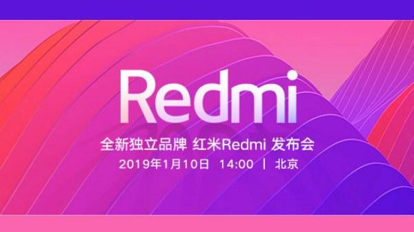 Redmi लॉन्च करेगा 48MP कैमरा के साथ नया स्मार्टफोन