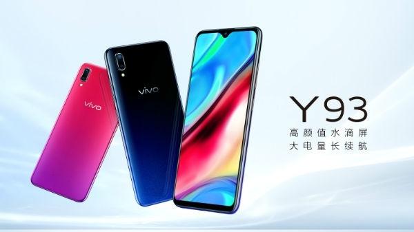 Vivo Y93 का नया वेरिएंट लॉन्च, जानिए कुछ खास फीचर्स