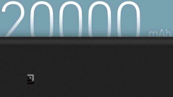 शाओमी ने लॉन्च किया नया और पॉवरफुल Mi Power Bank 3 Pro