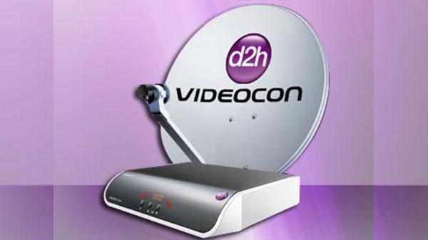 Videocon d2h ने पेश किया HD स्मार्ट कनेक्ट सेटटॉप बॉक्स, हर टीवी बनेगा स्मार्ट टीवी