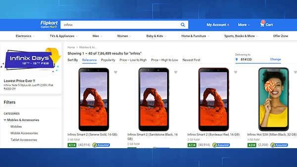 Infinix Days Sale: स्मार्टफोन पर 4,000 रुपए तक का डिस्काउंट उपलब्ध