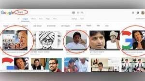 क्या आपने गूगल पर