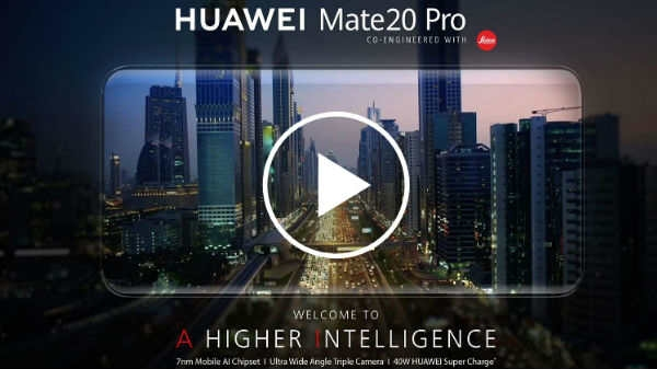 Huawei Mate 20 Pro: 23 फरवरी से एक बार फिर सेल के लिए होगा उपलब्ध