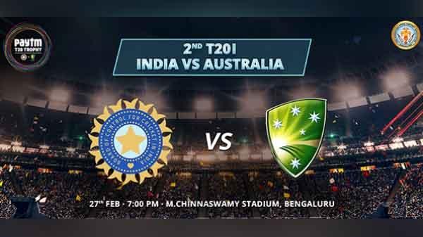 अभी भारत-ऑस्ट्रेलिया का टी-20 मैच देखें और पैसे कमाएं