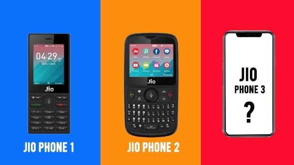 Jio Smartphone का इंतजार अब होगा खत्म, फीचर्स ज्यादा और कीमत कम