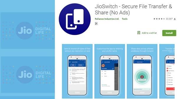 Jio Switch ऐप के जरिए आसानी से चुटकी में करें डेटा ट्रांसफर