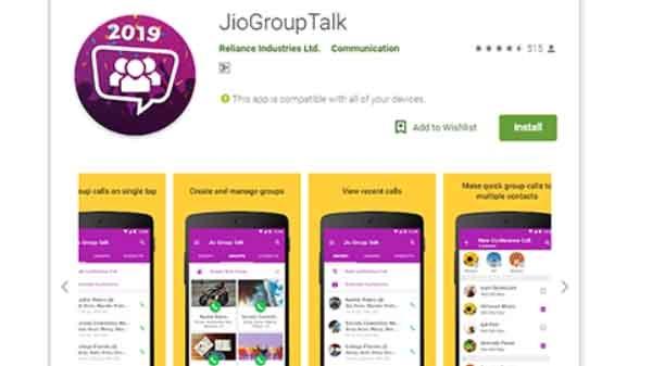 Jio Group Talk हुआ लॉन्च, अब दोस्तों से करें मजेदार और स्टालिश टॉक