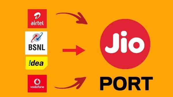 Jio में अपने नंबर को पोर्ट कराने का सबसे आसान तरीका