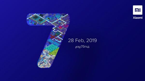 Redmi Note 7: 48MP वाला शानदार स्मार्टफोन 28 फरवरी को होगा लॉन्च