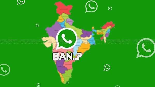 अगर ऐसा हुआ तो भारत में बंद हो जाएगा WhatsApp