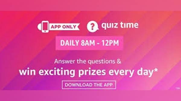 अमेजन डेली क्विज़: 5 सवालों के जवाब दो, 500 रुपए का इनाम जीतो