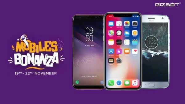 Flipkart की Mobiles Bonanza सेल शुरू, इन स्मार्टफोन पर भारी छूट