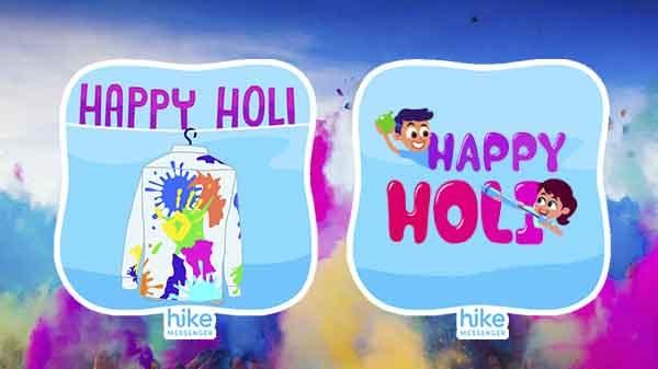 हाइक की रंगीन हैप्पी होली, नए स्टीकर्स के साथ भेजिए मजेदार शुभकामनाएं
