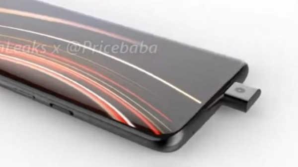 OnePlus 7 की पिक्चर्स हुई लीक, देखिए और जानिए कैसा होगा प्रीमियम स्मार्टफोन