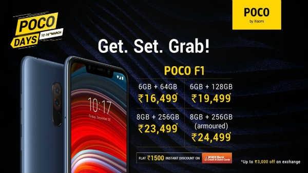 Poco स्मार्टफोन पर 3,500 रुपए की छूट, कुछ ही घंटों में खत्म हो जाएगा ऑफर