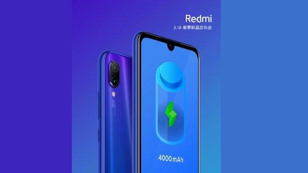 Redmi 7 का लॉन्च इवेंट, ऐसे देखें लाइव स्ट्रीमिंग