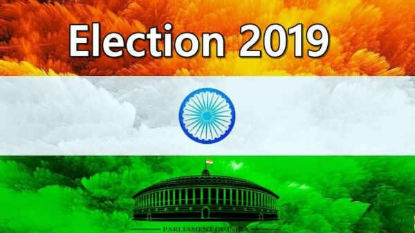 जानिए कैसे डाउनलोड करें लोकसभा चुनाव 2019 को वोटर स्लिप