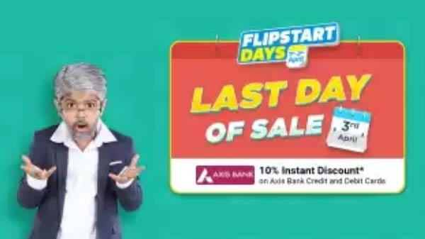Flipkart Days Sale का आखिरी दिन, कई चीजों पर भारी छूट