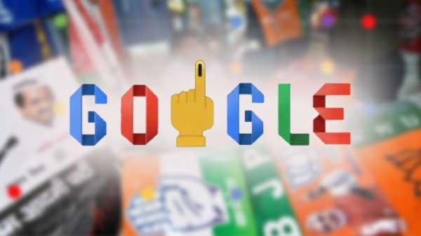 Lok Sabha Election 2019: गूगल ने लोगों से की वोट डालने की अपील