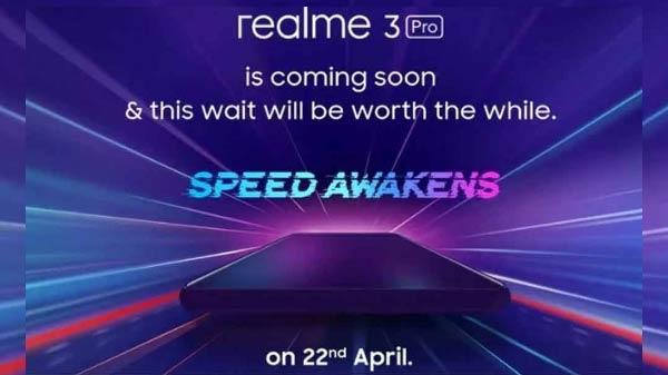 Realme 3 Pro कुछ ही देर में होगा लॉन्च, यहां देखिए लाइव स्ट्रीमिंग