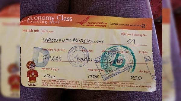 Air India के सर्वर में हुई गड़बड़ी, यात्रियों को नहीं मिले बॉर्डिंग पास