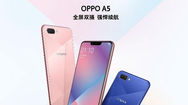 Oppo A5 का नया वेरिएंट हुआ लॉन्च, जानें खास फीचर और कम कीमत