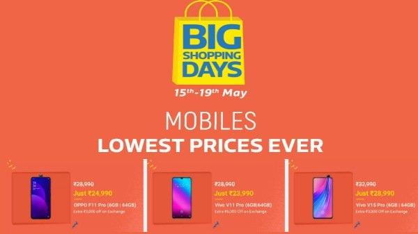 Flipkart Big Shopping Days सेल का आज दूसरा दिन, डिस्काउंट और ऑफर्स से भरपूर