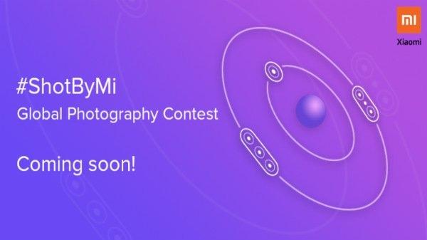 ट्रिपल कैमरा सेटअप के साथ लॉन्च होगा शाओमी का नया स्मार्टफोन