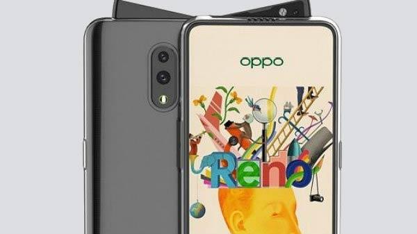 OPPO Reno 10x Zoom: बढ़िया प्रोसेसर, डिजाइन और ट्रिपल कैमरा सेटअप वाला स्मार्टफोन
