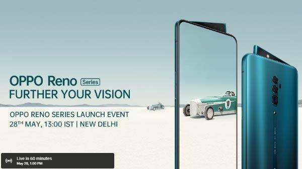 Oppo Reno और Oppo Reno 10X Zoom भारत में हुए लॉन्च