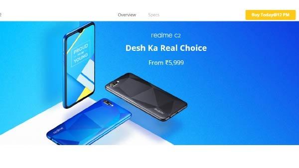 Realme C2 को सिर्फ 667 रुपए प्रति महीना देकर खरीदने का मौका, जल्दी करें!