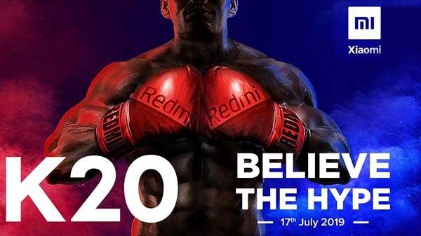 17 जुलाई को लॉन्च होगा Redmi K20 Series