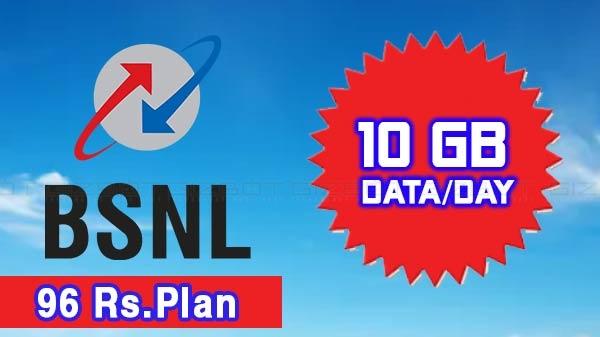 BSNL ने पेश किया 96 और 236 रुपए का प्लान, रोज मिलेगा 10 जीबी इंटरनेट डेटा