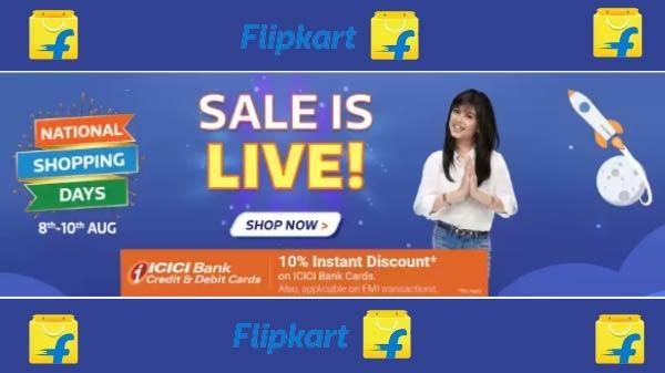 Flipkart National Shopping Days Sale: स्मार्टफोन समेत सभी प्रॉडक्ट्स पर भरपूर डिस्काउंट