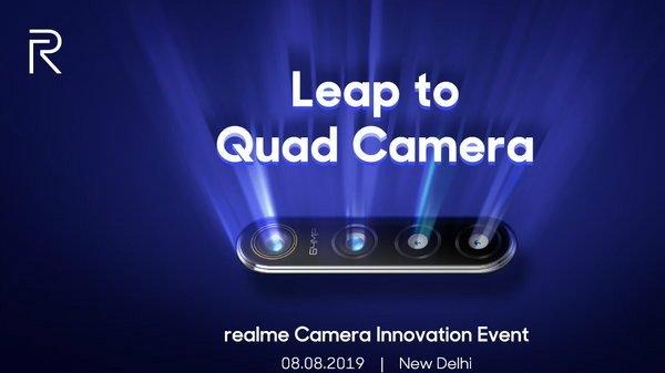 Realme का 64 MP कैमरा स्मार्टफोन 8 अगस्त को होगा लॉन्च