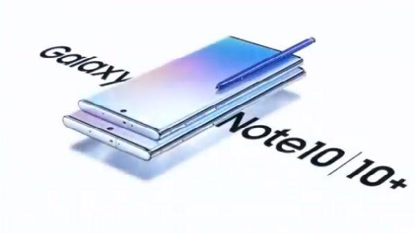 Samsung Galaxy Note 10, Galaxy Note 10+ 20 अगस्त को भारत में होगा लॉन्च