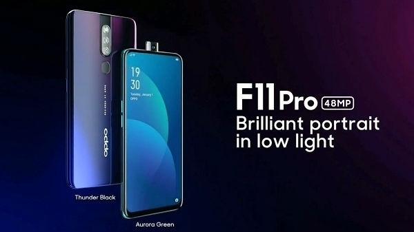 Oppo F11 Pro की कीमत में हुई 2000 रुपए की कटौती, जानिए नया रेट और फीचर्स