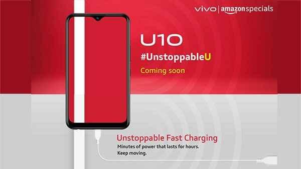 Vivo U10 होगा वीवो का नया स्मार्टफोन, 24 सितंबर को होगा लॉन्च