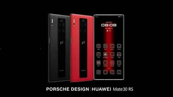 Huawei Mate 30 RS: कंपनी का सबसे महंगा स्मार्टफोन, कीमत जानकर हो जाएंगे हैरान