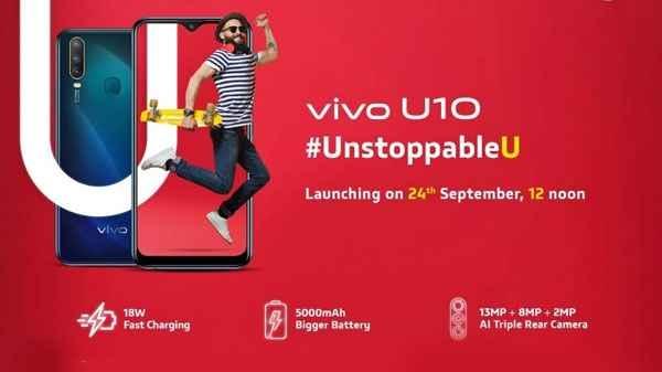 Vivo U10 हुआ लॉन्च, बेहतरीन डिस्प्ले, बैटरी और कैमरा फीचर्स से लैस