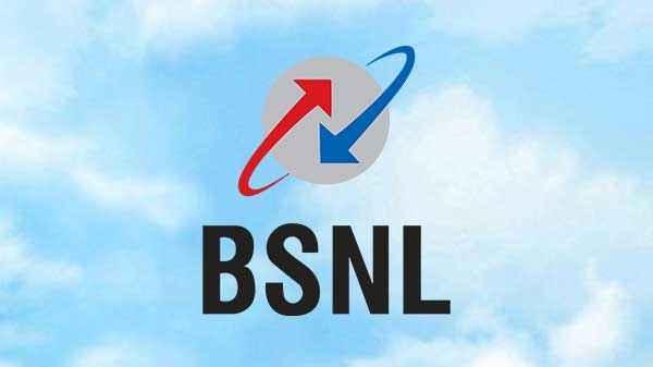 बीएसएनएल ने अपने 108 रुपए वाले प्रीपेड प्लान की उपलब्धता को बढ़ाया