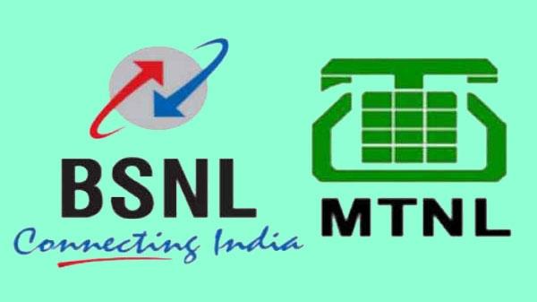 BSNL ने MTNL से जुड़ने के बाद लॉन्च किए तीन नए प्लान्स