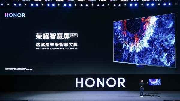 Honor Vision और Honor Vision Pro स्मार्ट टीवी 14 अक्टूबर को होगा लॉन्च
