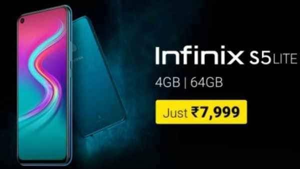 Infinix S5 Lite: दुनिया का सबसे सस्ता पंच होल डिस्प्ले स्मार्टफोन हुआ लॉन्च