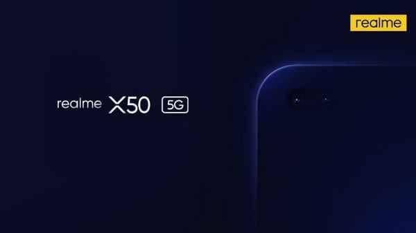 Realme X50 होगा रियलमी कंपनी का अगला और पहला 5G स्मार्टफोन, जानिए इसकी स्पेसिफिकेशंस