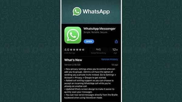 व्हाट्सऐप में आया हुआ नया कॉल वेटिंग फीचर, चैट स्क्रीन भी हुई चेंज