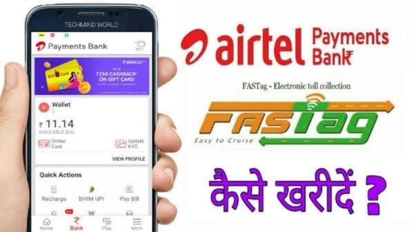 Airtel App से FASTag खरीदने पर 150 रुपए का कैशबैक मिल रहा है, पढ़ें और जानें कैसे...!